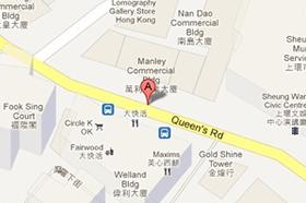 No.367 Queen Road Central, Sheung Wan, Hong Kong